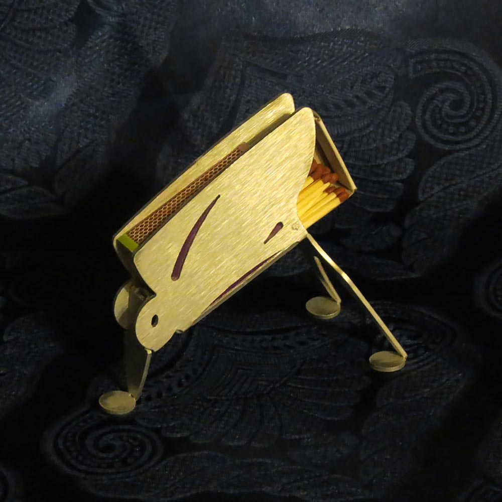 Judaica Matchbox Holder
