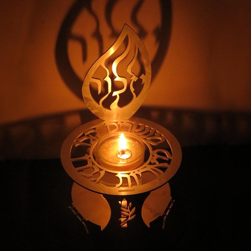 Judaica Memorial Candle Yahrzeit Candle Holder Izkor