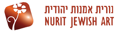 Nurit Jewish Art